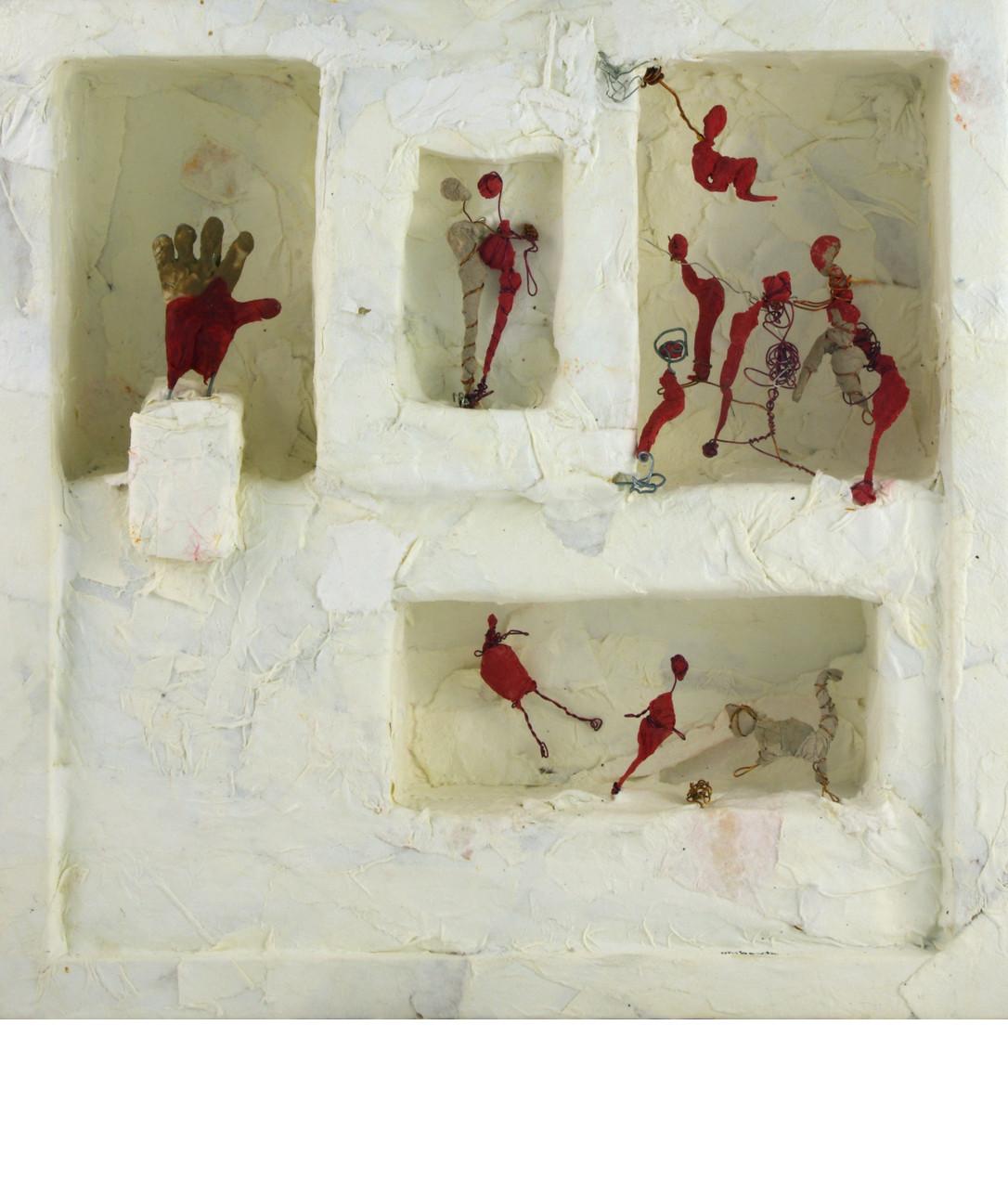MAÎTRE, 2014 boîte papier mâché (27x27x5cm) - Inv. 00026 (+) DÉTAILS